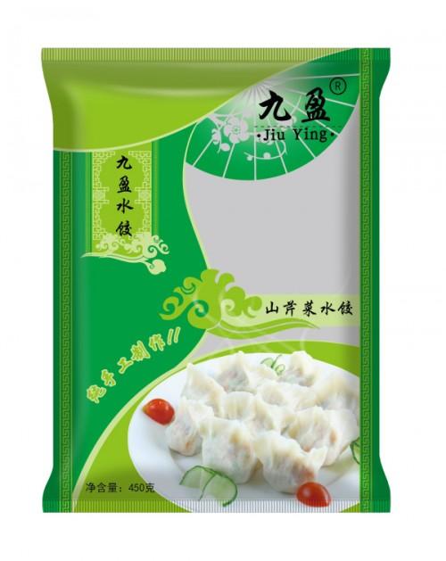 山芹菜水饺
