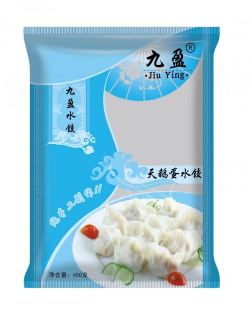 青岛天鹅蛋水饺