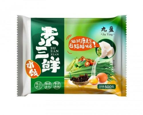 青岛素三鲜水饺